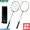 バドミントンラケットヨネックス(YONEX) ボルトリックFB VOLTRIC-FB(VT-FB) badminton racket 羽毛球拍 ヨネックス …
