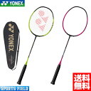 【2018NEWカラー】バドミントン ラケット ヨネックス YONEX バドミントンラケット ヴォルトリック30 VOLTRIC30 (VT30) (badminton rack…