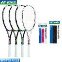 初心者向 ヨネックス ソフトテニス ラケット&グリップテープ、エッジガード3点セット (YONEX マッスルパワー200 MP200XFG ) 新入部…