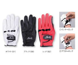 HATACHI(ハタチ) グラウンドゴルフグローブ 羊皮手袋 PH8041