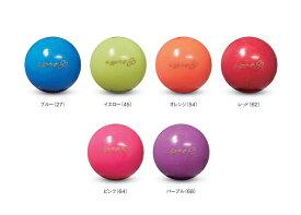HATACHI(ハタチ) パークゴルフボール ライト PH3411