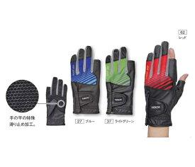 HATACHI(ハタチ) グラウンドゴルフグローブ パワーグリップ合皮指切手袋 BH8075