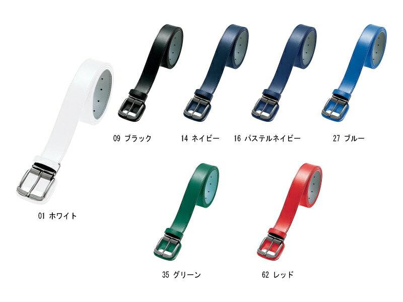 MIZUNO(ミズノ) ベースボール用品 ストレートベルト(100cm) 12JY5V04