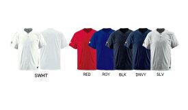 DESCENTE(デサント) ベースボールシャツ(2ボタン) DB-201