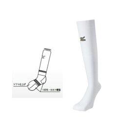 MIZUNO/GlobalElite(ミズノ/グローバルエリート) ベースボール プロモデル アンダーストッキング(26〜29cm) 52UW17950