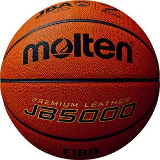 ( Morten ) molten basketball test sphere No. 7 MTB7WW