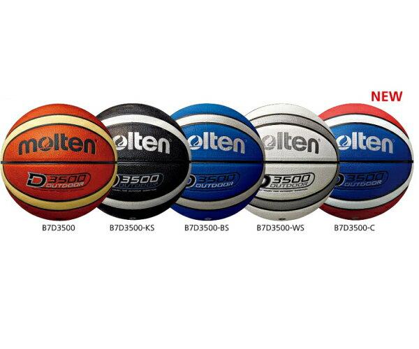 molten(モルテン) アウトドアバスケットボール7号球 B7D3500