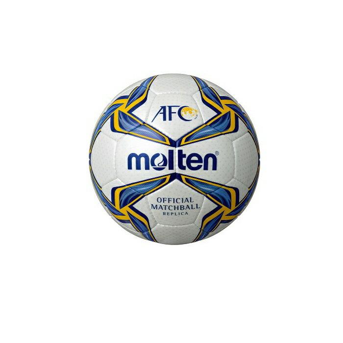 molten(モルテン) 2019NEW サッカーボール5号検定球 AFC レプリカ F5V4000-A