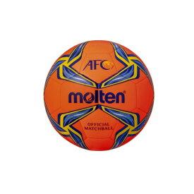 molten(モルテン) 2019NEW AFC ビーチサッカー試合球 国際公認球 F5V3551-A