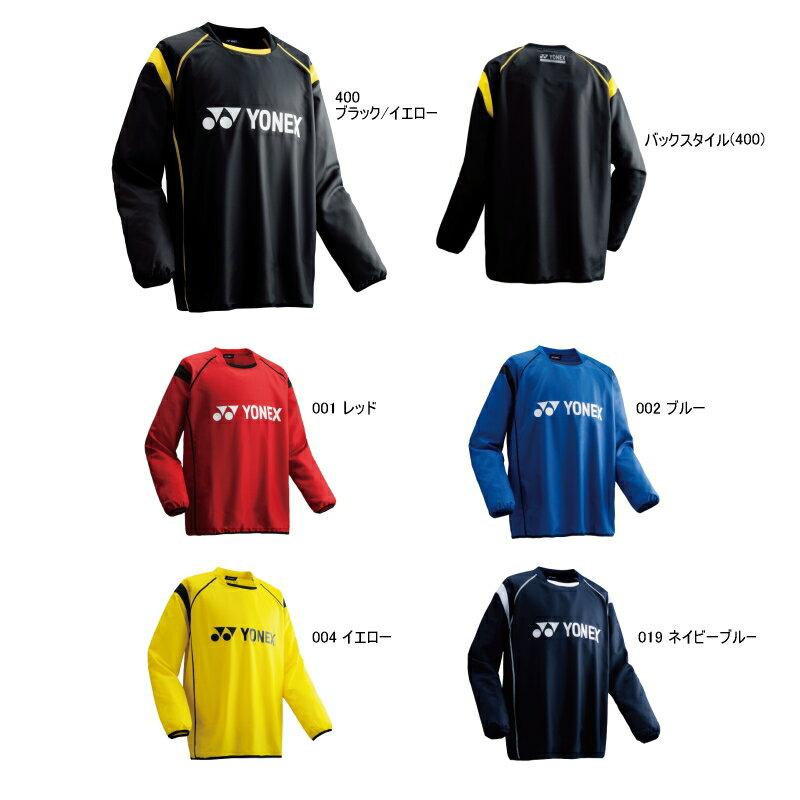 YONEX(ヨネックス) サッカーウエア UNI ピステシャツ FW5004