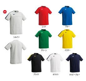YONEX(ヨネックス) 2020NEW サッカーウエア UNI ゲームシャツ(プロスタイル) FW1007