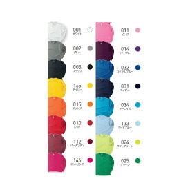 glimmer(トムス) ドライロングスリーブTシャツ 00304-ALT(3L〜5Lサイズ)