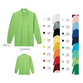 glimmer(トムス) T/C長袖ポロシャツ(ポケット付)00169-VLP(3L〜5Lサイズ)