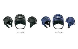 <特価>MIZUNO(ミズノ) ラグビー ヘッドギア R3JTA601