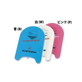 EVERNEW(エバニュー) スイミングサポート用品 マスタービート EHA001