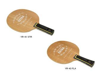 YASAKA (Yasaka) table tennis racket Sweden extra KR-41/KR-43