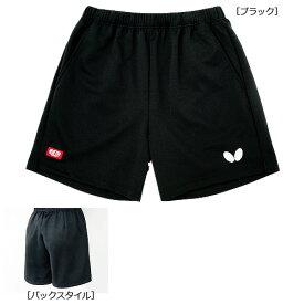 Butterfly(バタフライ) 卓球パンツ ロング・ゲームパンツ3 51780