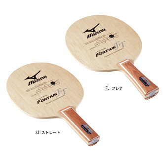 MIZUNO table tennis racket FORTIUS FT 18TT21055