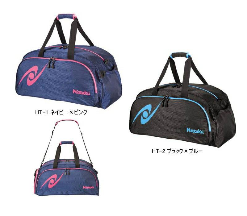 Nittaku(ニッタク) 卓球バッグ ハニカムツアー NK-7515