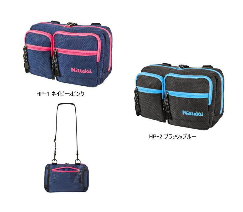 Nittaku(ニッタク) 卓球バッグ ハニカムポーチ NK-7513