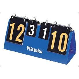 Nittaku(ニッタク) 卓球用品 ミニミラーカウンター11 NT-3714