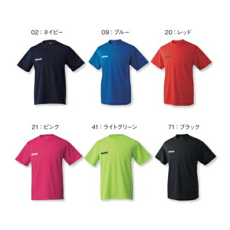 Nittaku ( ニッタク ) dry T shirt