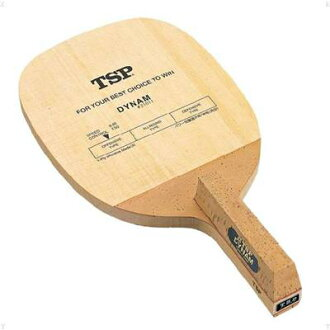 TSP (Yamato Pong) table tennis racket Dynam