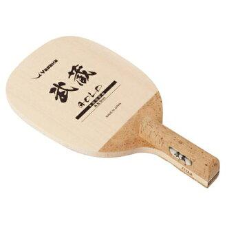坂 (坂) 金武 (武藏金) 钢笔球拍 W-76