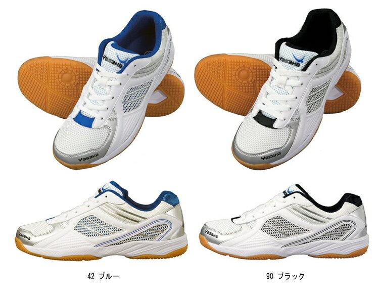YASAKA(ヤサカ) 卓球シューズ ジェット・インパクト E-200