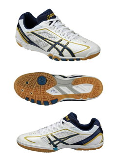 ASICS 2015-2016 model table tennis shoe attack EXCOUNTER tp327