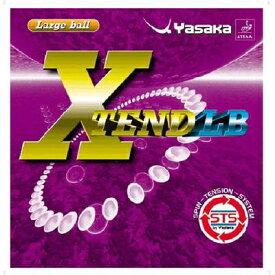 YASAKA(ヤサカ) ラージボール用表ソフトラバー XTEND・LB(エクステンドLB) B-65