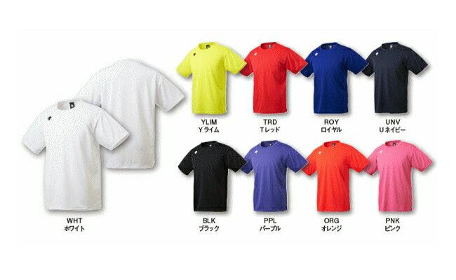 DESCENTE(デサント) ワンポイントハーフスリーブシャツ DMC-5801