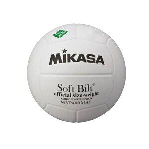 MIKASA(ミカサ) バレーボール検定4号球 ママさんバレー MVP400-MAL