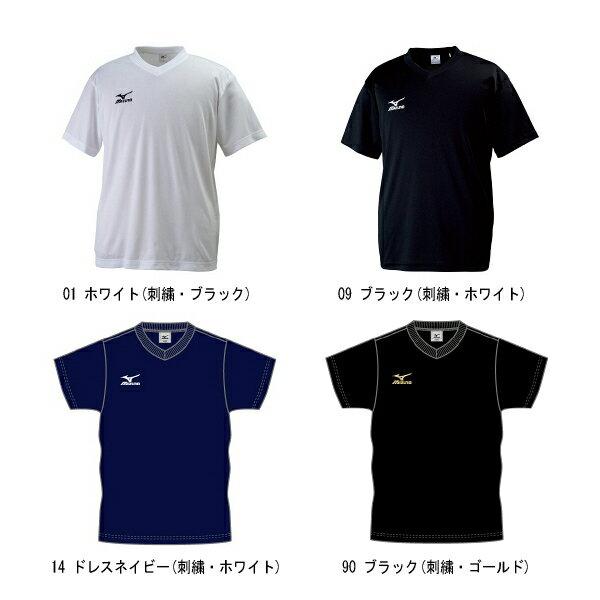 MIZUNO(ミズノ) Tシャツ(半袖) NAVI DRY(ナビドライ) 32JA6151