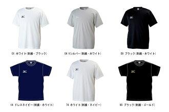 MIZUNO 2016NEW t-shirt (short sleeve) NAVI DRY 32JA6150