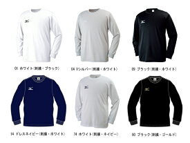 MIZUNO(ミズノ) Tシャツ(長袖) NAVI DRY(ナビドライ) 32JA6130