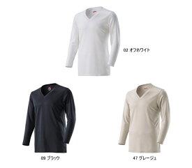 MIZUNO(ミズノ) ブレスサーモ アンダーVネック 長袖シャツ(メンズ) C2JA8610