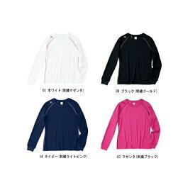 MIZUNO(ミズノ) レディースTシャツ(長袖) NAVI DRY(ナビドライ) 32MA5356