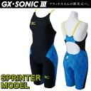 《クーポン利用で更に割引!》《ポイント10倍!》ミズノ(mizuno) 競泳水着 レディース Fina承認 上級者モデル N2MG620192 GX-SONIC...