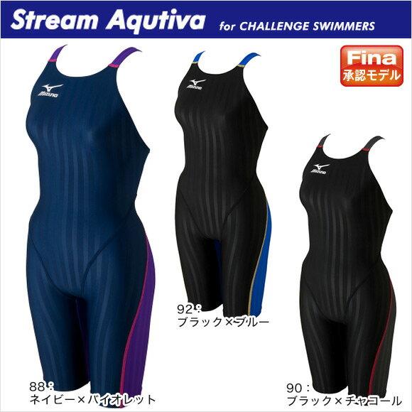 《お得なクーポン配布中》ミズノ(mizuno) 競泳水着 レディース Fina承認 N2MG6721 【Stream Aqucela】ハーフスーツ スイムウェア 競技水着 水泳