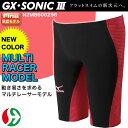 《ポイント10倍!》ミズノ(mizuno)メンズ GXソニック3 MR/マルチレーサーモデル ハーフスパッツ/96(ブラック×レッド)…