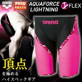 [お得なクーポン配布中]競泳水着 メンズ アリーナ Fina承認 上級者モデル アクアフォース ライトニング/フレックスタイプ ARN-6003M BKPP arena (返品・交換不可) 高速水着 スイム