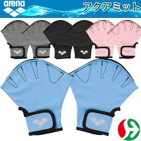 アリーナ アクアミット ARN-4437 水泳 arena 水泳練習用具 トレーニング用品 スイムアクセ