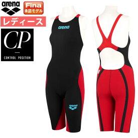 f01c26be729 韓国世界大会オリジナルカラー 競泳水着 上級者用トップモデル レディース アリーナ アルティメット アクア