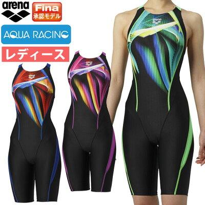 【予約販売!今なら15%OFF】アリーナ(arena)レディース競泳水着Fina承認ウロコスキンSTARN-9060Wセイフリーバックスパッツ(着やストラップ)水泳競技水着