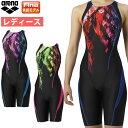 ◆夏休み特別価格39%OFF◆ 競泳水着 レディース アリーナ Fina承認 セイフリーバックスパッツ(着やストラップ) ARN-90…