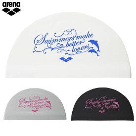 アリーナ arena 水泳帽子 シリコン キャップ ドーム型 ARN-9403 水泳 スイムキャップ スイミング スイムアクセ [柄-イルカ]