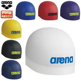 [選べる2種クーポン配布中] Fina承認 大会用 スイムキャップ アリーナ シリコンキャップ arena ARN-9900 arena