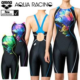 競泳水着 レディース アリーナ Fina承認 セイフリーバックスパッツ(着やストラップ) アクアレーシング AQUA RACING FAR-0560W arena 競技水着 水泳 スイム 20fw