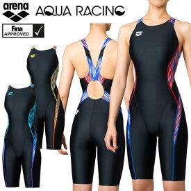 [3点で5%OFFクーポン] 競泳水着 レディース アリーナ arena Fina承認 アクアレーシング AQUA RACING セイフリーバックスパッツ 着やストラップ FAR-0564W スイム 水泳 20fw